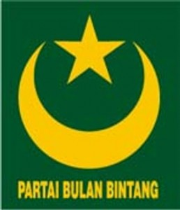 DPC PBB Kota Bima menjadi pendaftar caleg pertama untuk Pemilu 2014