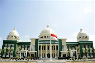 Pemerintah Kota