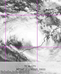Citra radar cuaca tentang aktivitas badai siklon tropis Eusty di selatan Indonesia. Gambar: BMKG