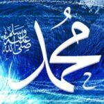 Qurais: Perbedaan Itu Rahmat