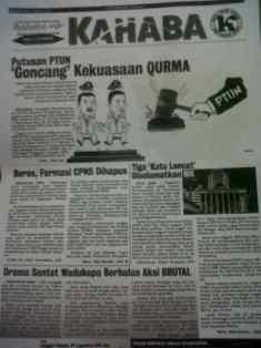 Kahaba versi cetak edisi kedua, terbit 6 Agustus 2013.