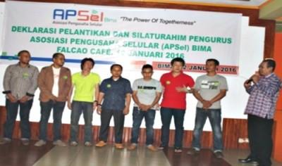 Pengurus APSel Bima saat dilantik.