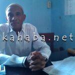 Bakesbangpol Belajar Penanganan Konflik Sosial di Batam