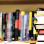 Bimtek Pengelolaan Perpustakaan Sekolah Digelar