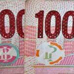 Heboh, Uang Rp100 Ribu Bergambar Palu Arit, Begini Penjelasan BI