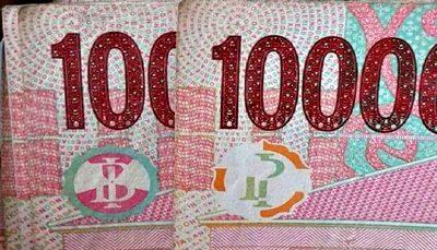 Pecahan uang Rp 100.000. Foto: Istimewa