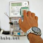 PLN Sesuaikan Tarif Listrik di Provinsi NTB