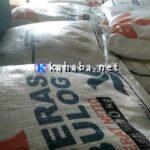Jatah Rastra di Kananga Hanya 2,5 Kg, Padahal Sosialisasi Camat 10 Kg Per KK