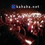 Obor Kemenangan Lutfi-Feri di Rabadompu Barat