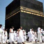 275 JCH Kota Bima Ikuti Bimbingan Manasik Haji