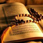 Tahun Depan, Baznas Programkan 1.000 Anak Khatam Al Quran