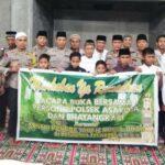 Polsek Asakota Buka Puasa Bersama Dengan Santri Ponpes Tahfiz Nurul Jihad