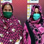 2 Wanita Terduga Pengedar Sabu-Sabu Diamankan