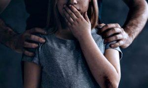 Dugaan Pelecehan Seksual, Pria Warga Asakota Dilapor Polisi